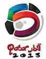 نتایج روز دوم مسابقات کشورهای حوزه خلیج فارس