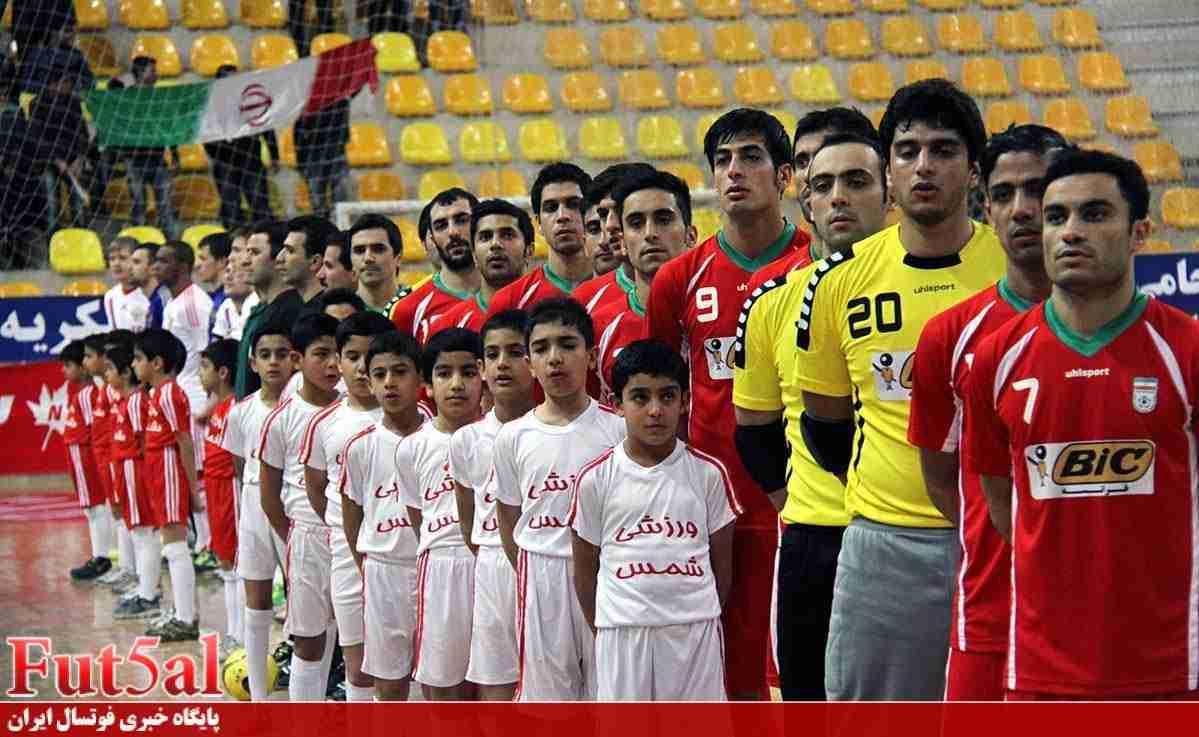 تیم های ملی اسپانیا، ایتالیا و پرتغال به ایران می آیند