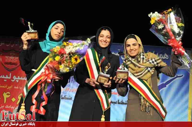 دو بانوی فوتسال ایران در میان برترین های ورزش در سال ۹۲