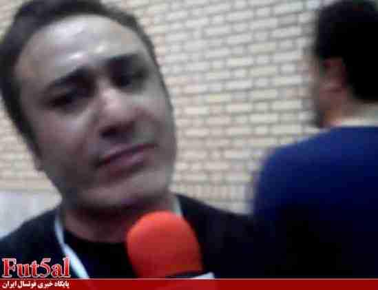 فیلم اختصاصیfut5al/ اظهارات رضا لک و افشین کاظمی علیه تیم منصوری
