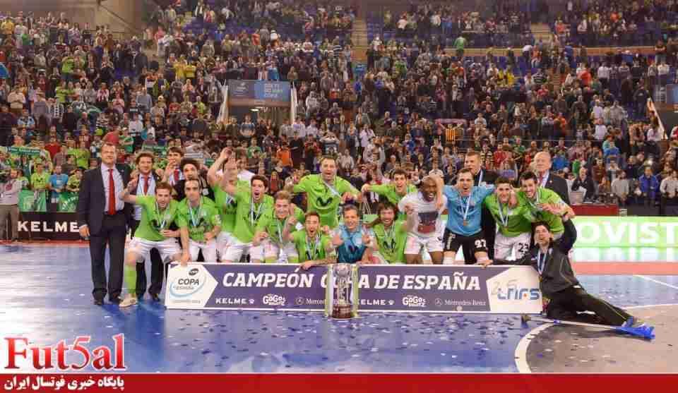 مووی استار قهرمان جام حذفی اسپانیا شد