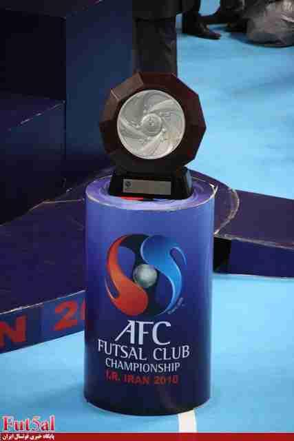 قهرمان فوتسال باشگاههای آسیا ۸ شهریور مشخص می شود! +برنامه کامل مسابقات