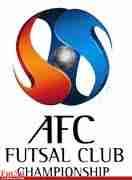 جام باشگاه های آسیا جمعه قرعه کشی می شود