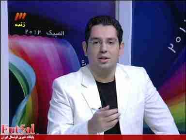 محمدرضا احمدی؛گزارشگر تخصصی فوتسال!