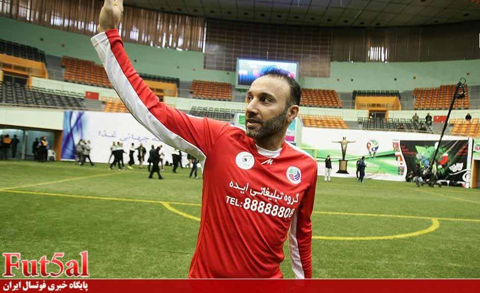 با رای کاربران کانال پایگاه خبری فوتسال؛محمدرضا حیدریان بهترین بازیکن تاریخ فوتسال ایران شد
