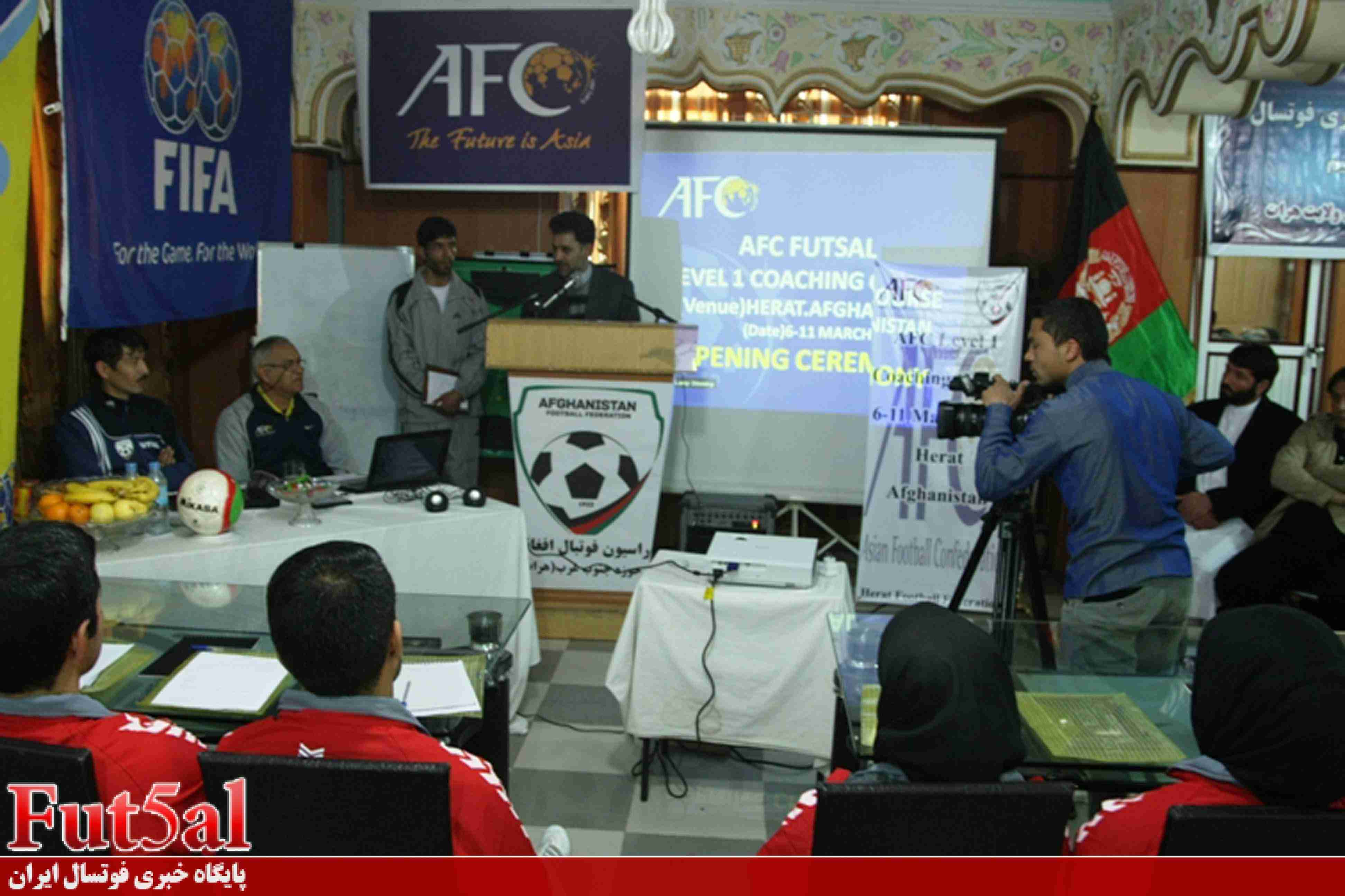 برگزاری دوره سطح یک آسیا در لاهیجان