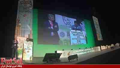 کنفرانس ونانسیو با ۳۲۰۰ شرکتکننده در سویای اسپانیا رکورد زد/ رونمایی مستند از تفاوت دیگری از فوتسال ایران و اروپا!