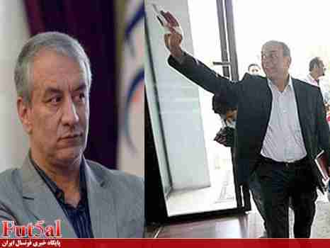 تعلیق فعالیت های مسی دو مدیر