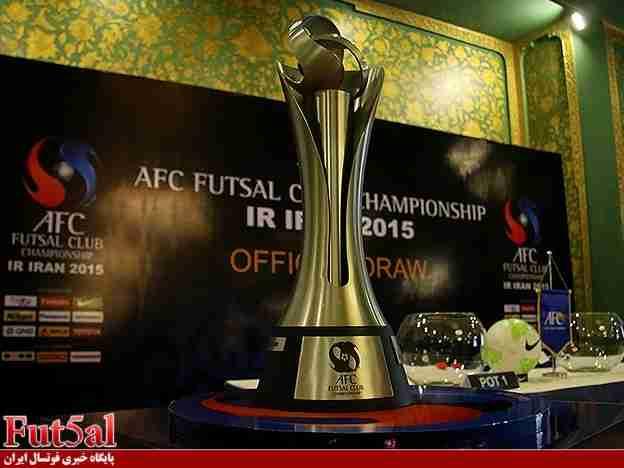 مسئول هماهنگی و مدیر تشریفات فوتسال جام باشگاههای  آسیا وارد اصفهان شدند