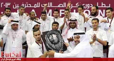 بازیکنان ایرانی السد راهی قطر شدند