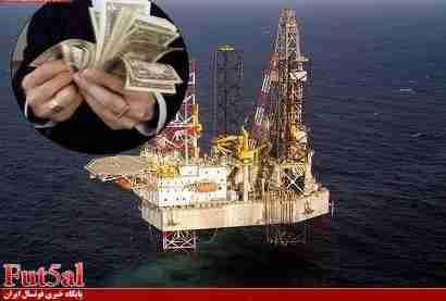تاسیسات دریایی در مواجه با چالش های سیاسی و اقتصادی/ از گم شدن دکل نفتی تا اتهام حقوق میلیاردی مدیران
