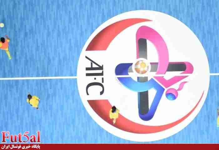 سکوت AFC در فوتسال؛ بلاتکلیفی مسابقات قهرمانی آسیا ۲۰۲۰
