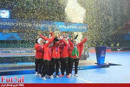 فراکسیون زنان مجلس، قهرمانی تیم فوتسال بانوان ایران را تبریک گفت