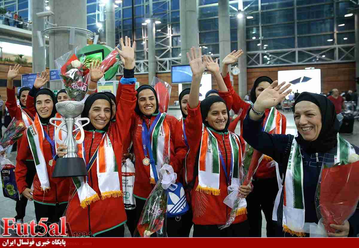 بانوان فوتسالیست قهرمان آسیا فردا به دیدار وزیر ورزش می روند