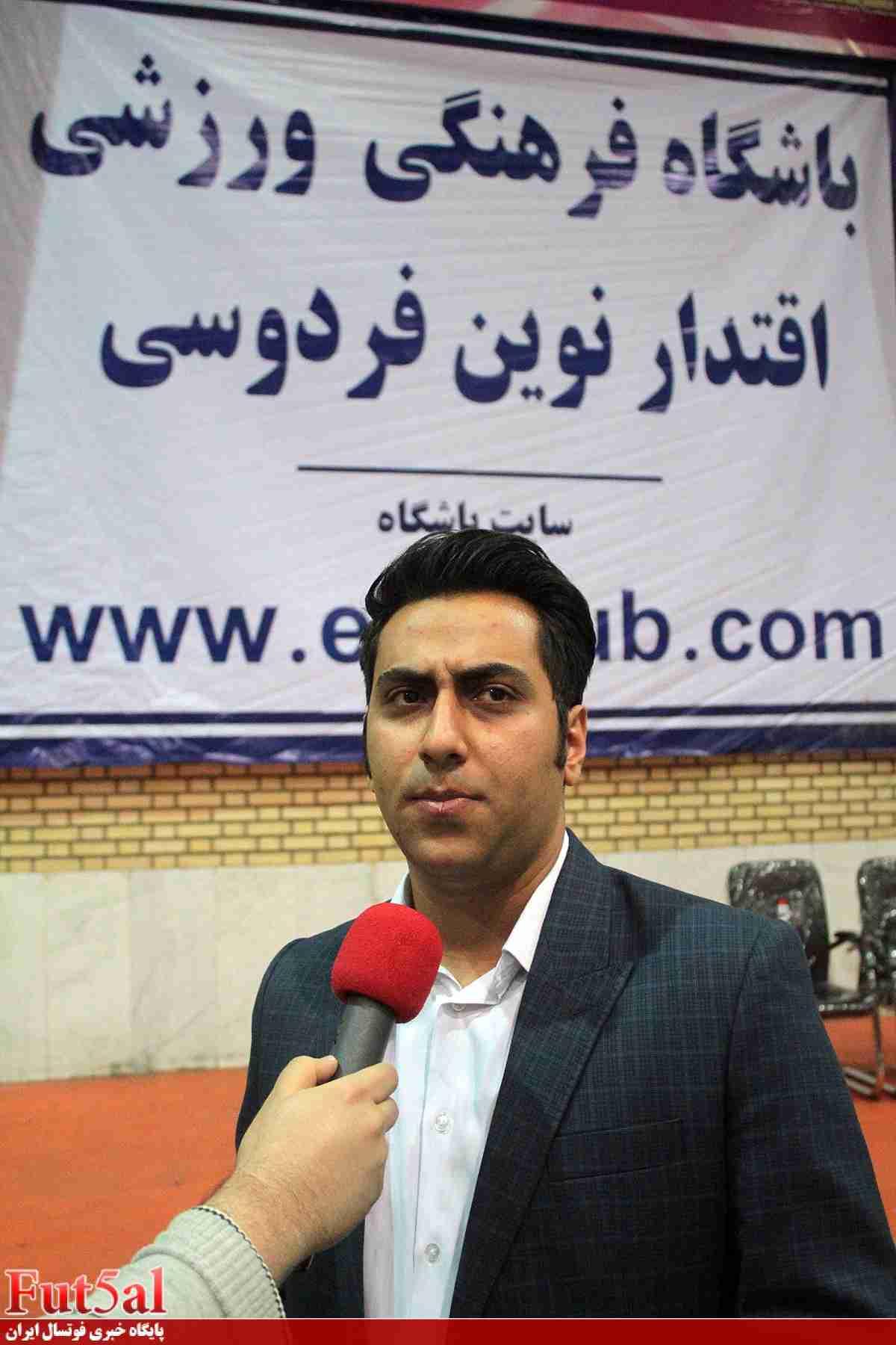 نعمتی رئیس کمیته فوتسال استان خراسان رضوی شد