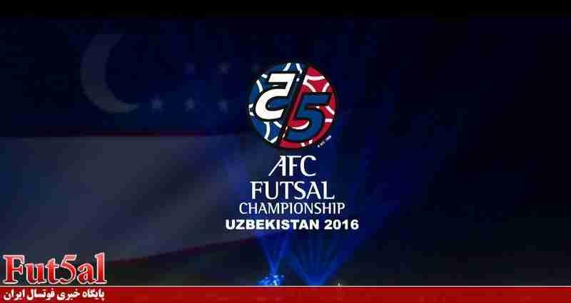 برنامه کامل رقابتهای جامملتهای فوتسال آسیا ۲۰۱۸