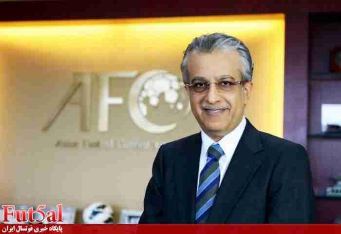پیام رئیس Afc به تیم ملی فوتسال ایران/ کل آسیا پشت شماست