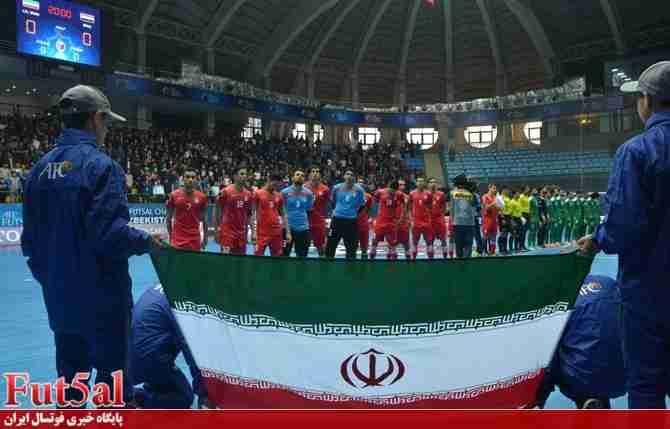 اعلام برنامه زمانبندی مسابقات مقدماتی فوتسال قهرمانی آسیا