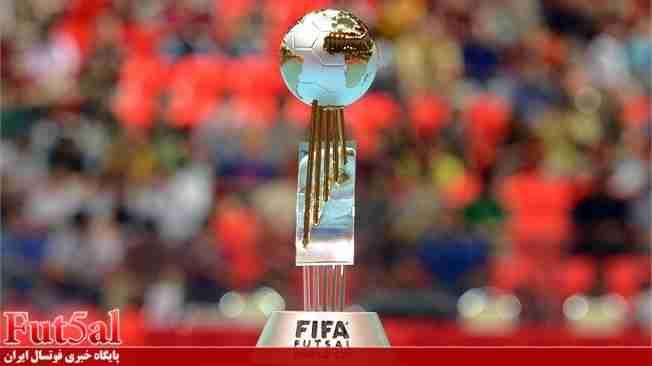 تاریخچه جامهای جهانی فوتسال