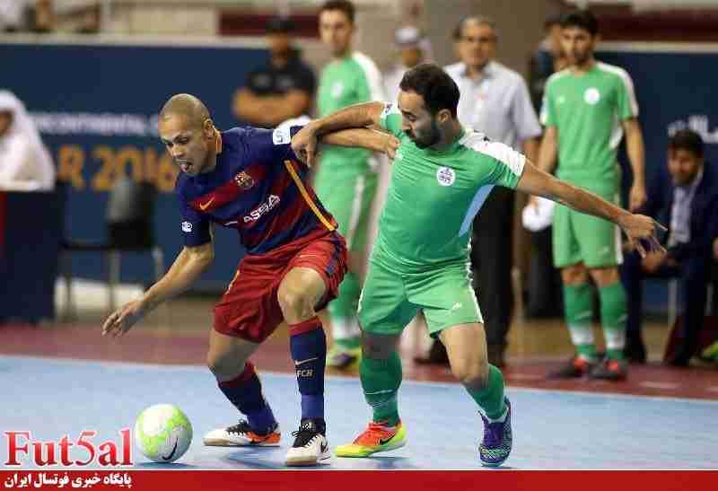 نتایج شب دوم جام باشگاههای جهان