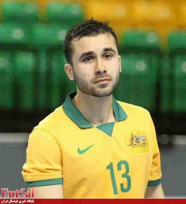 از باخت به تیم ملی ایران ناراحت نشدم / حتما در جامجهانی جزو ۵ نفر اصلی استرالیا هستم