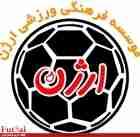 پیام تبریک باشگاه ارژن شیراز به مناسبت روز خبرنگار
