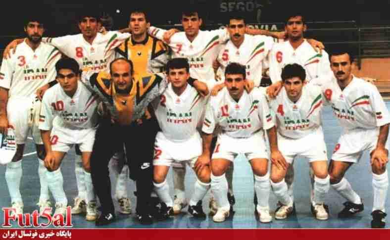 شروع خوب،پایان غم انگیز ایران در ۱۹۹۶