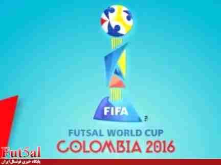 ویدئو خلاصه بازی های روز اول جام جهانی فوتسال ۲۰۱۶