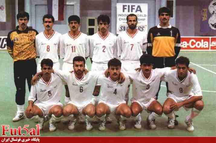 از قهرمانی برزیل در اولین دوره تا پدیده ای به نام ایران در جام جهانی ۹۲