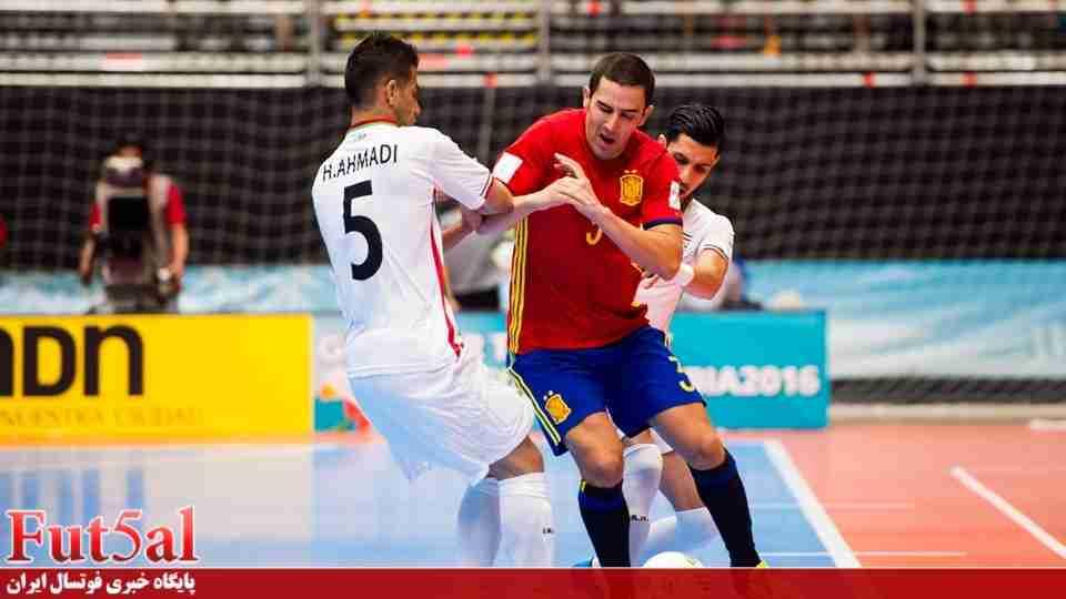 سایت AFC: اسپانیا برای فوتسال ایران خیلی قدرتمند بود