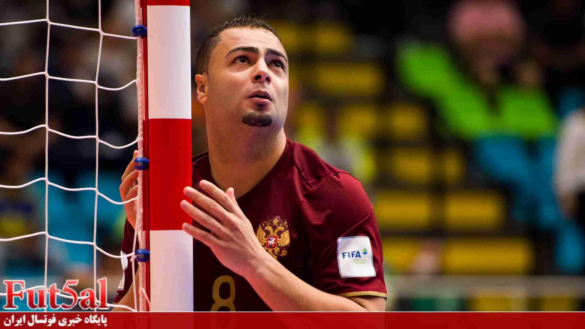 ناکامی بهترین بازیکن روسیه مقابل ایران