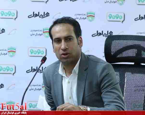 هاشم زاده:عزت تیم ملی فوتسال برای مردم ایران است/ نگاهها باید تغییر کند