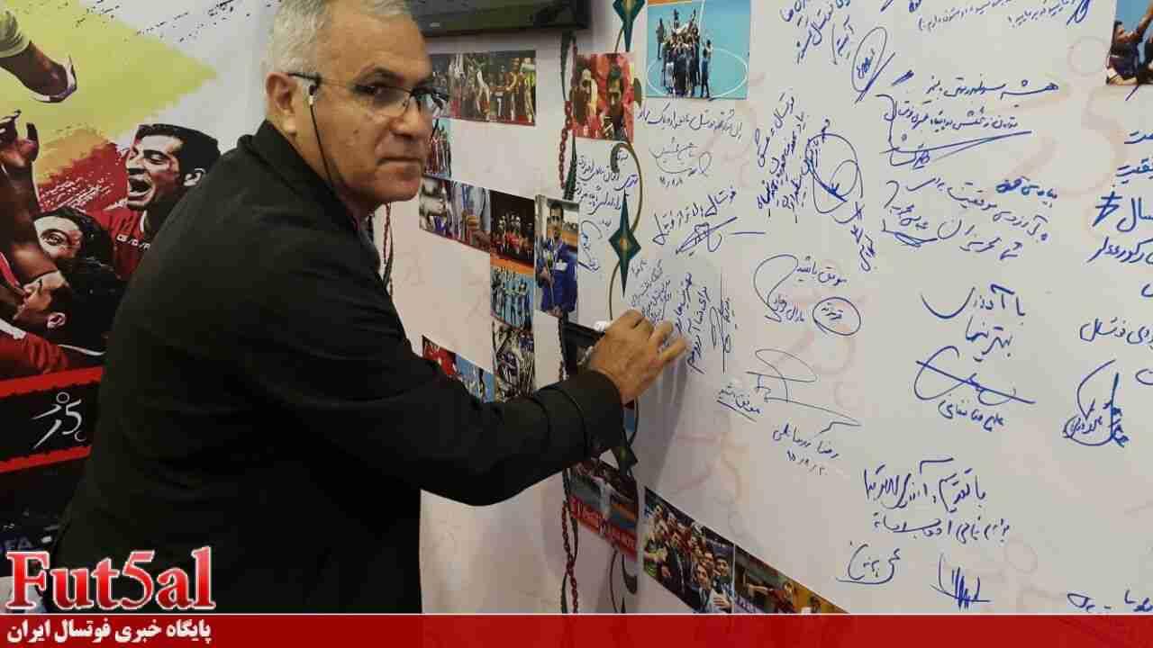 صالح مربیان تهرانی را آموزش می دهد