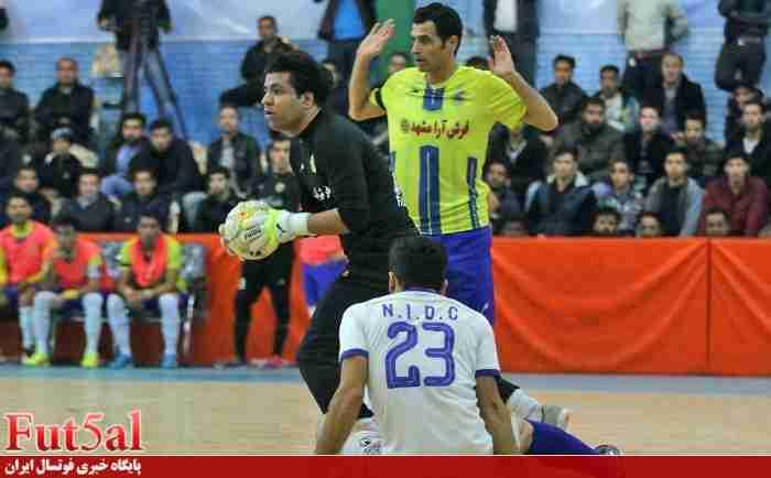گزارش تصویری/دیدار تیم های فرش آرا و حفاری خوزستان