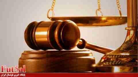 وکیل معروف، وکالت شاکی ملی پوش فوتسال را به عهده گرفت