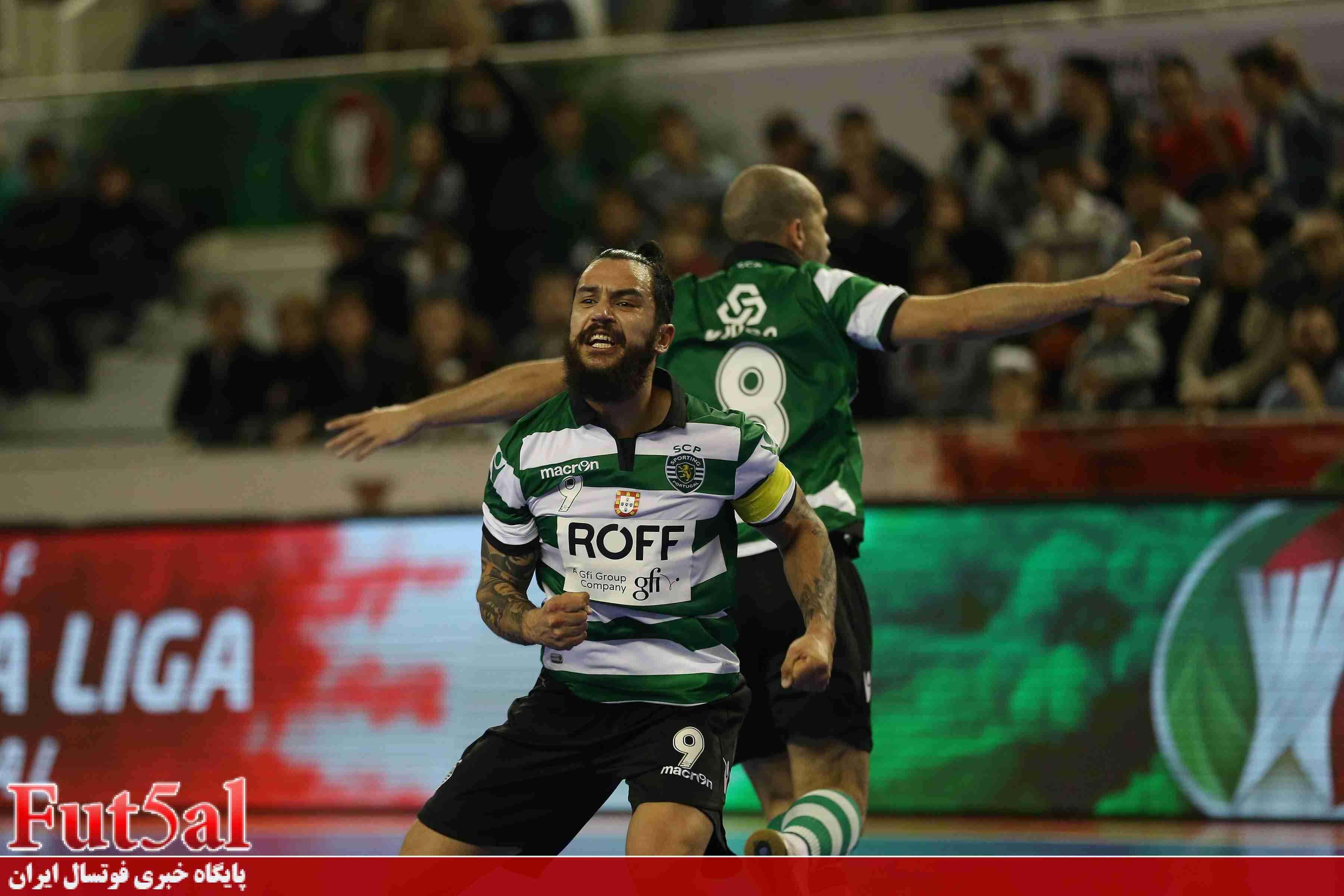 حذف بنفیکا از جام فوتسال پرتغال