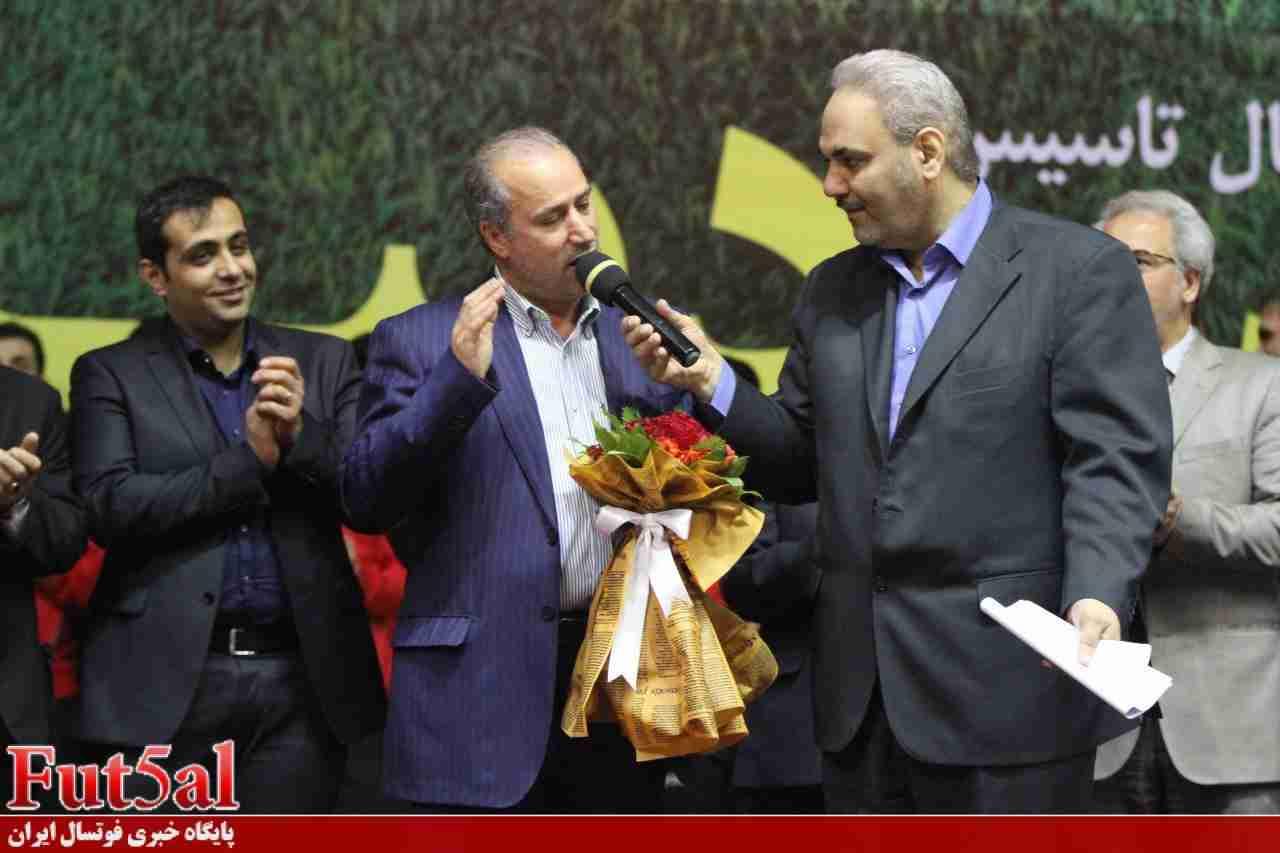 هنوز میزبانی ایران برای جام جهانی قطعی نشده است