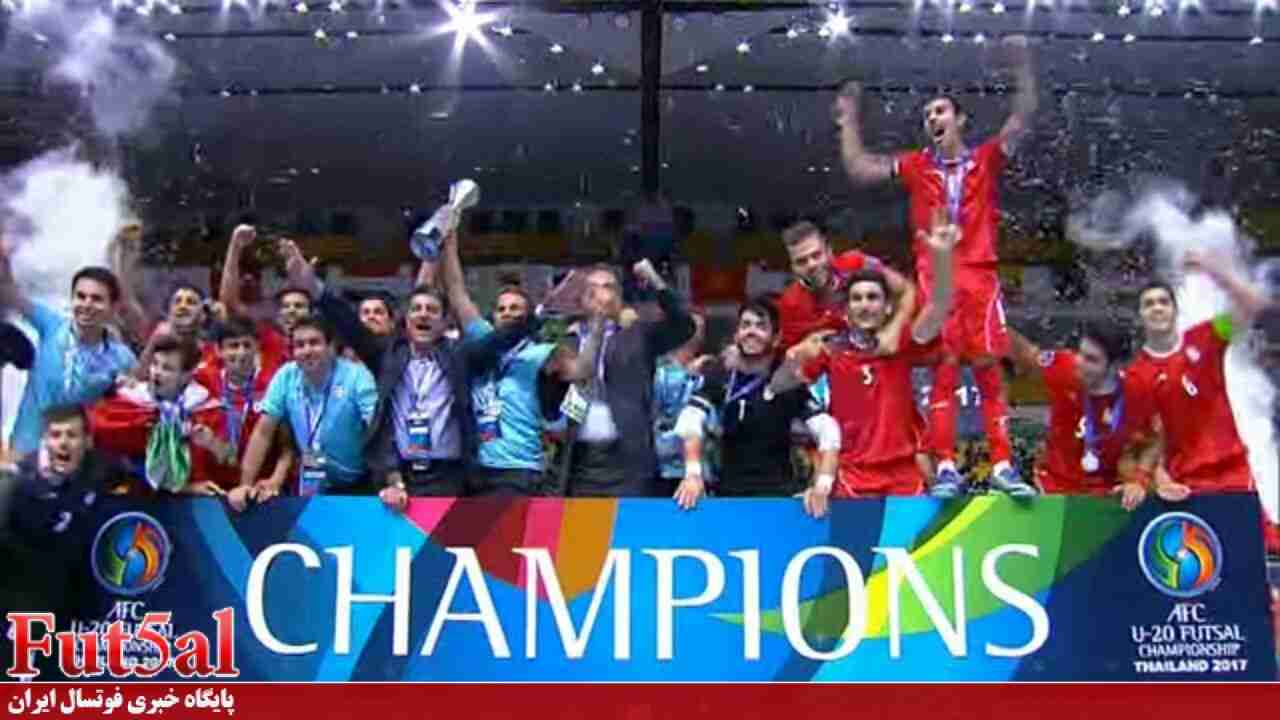 ایران یک گام دیگر به میزبانی جام ملت های زیر ۲۰ سال آسیا نزدیک شد