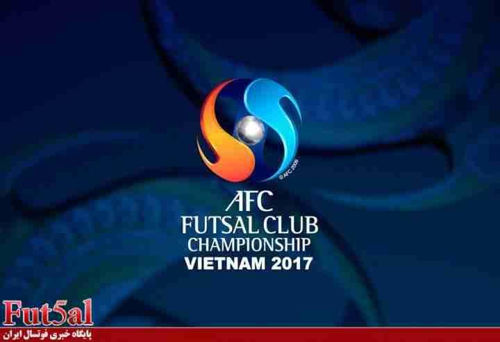 مورد عجیب گروه A/ الظفره با قانون جدید AFC صدرنشین شد!