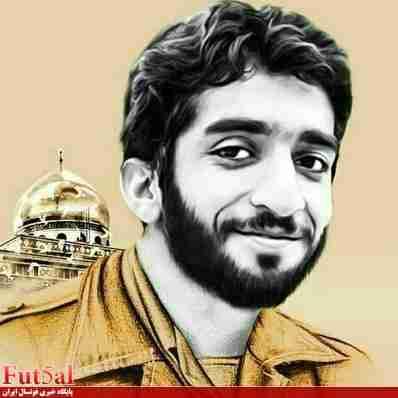 نامگذاری هفته نهم لیگ برتر به نام شهید محسن حججی