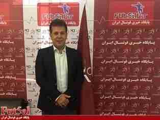 انصراف رئیس اسبق کمیته فوتسال از انتخابات فدراسیون