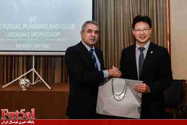برگزاری دوره حرفهایسازی فوتسال در چین با حضور دو عضو ایرانی AFC