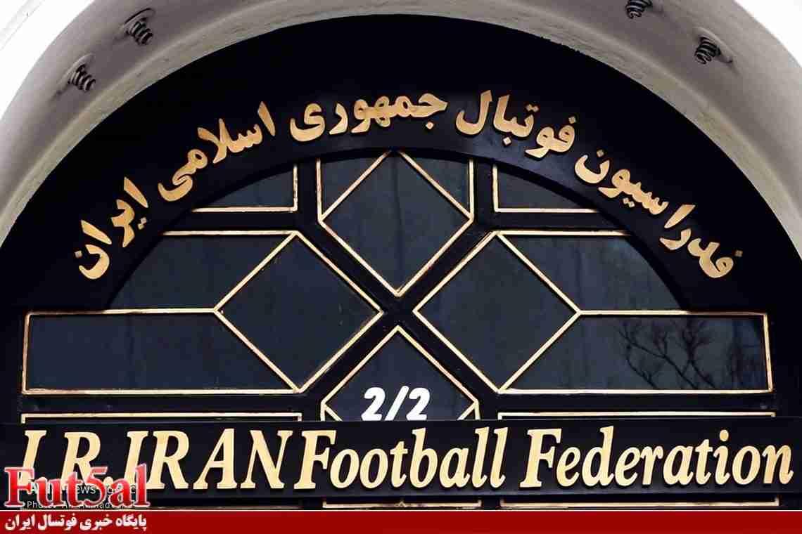 فوتسالی های صاحب رای در مجمع فدراسیون فوتبال