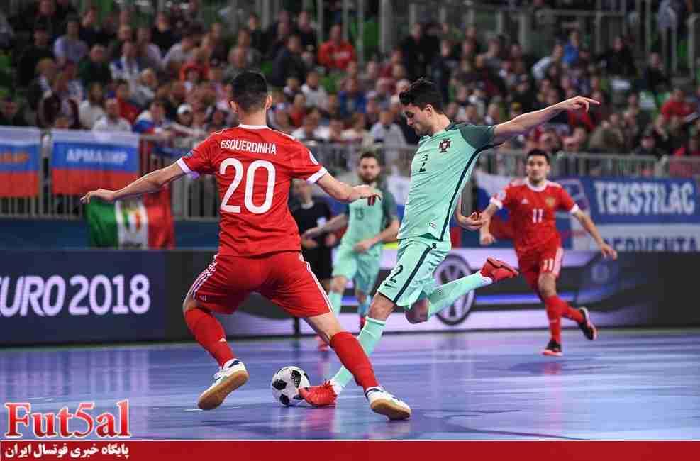 پرتغال قهرمان فوتسال اروپا شد