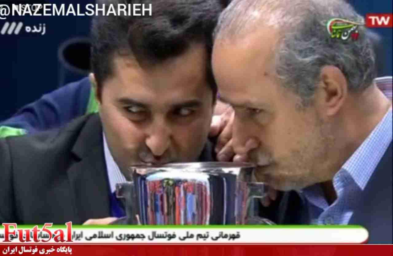 توییت های طنز و جالب کاربران ایرانی بعد از قهرمانی فوتسال ایران