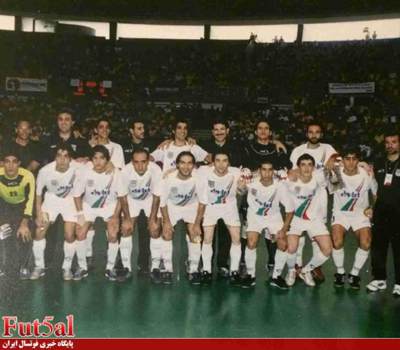 عکس/ تیم ملی فوتسال ایران در سال ۲۰۰۴