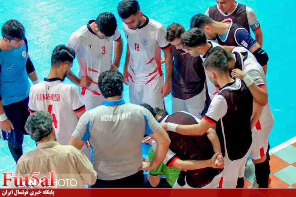 تغییر زمان بازیهای تیم مقاومت شهرداری البرز در لیگ برتر فوتسال