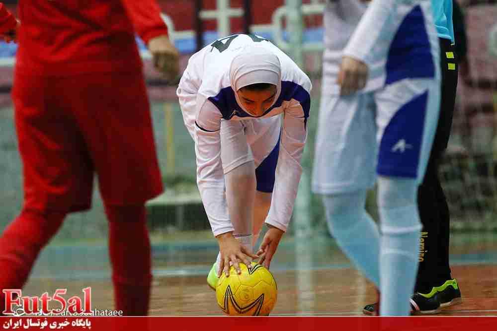 پیروزی سپیدرود تهران مقابل مدافع قهرمانی لیگ فوتسال بانوان/ پخش مستقیم رادیویی با گزارشگر خانم