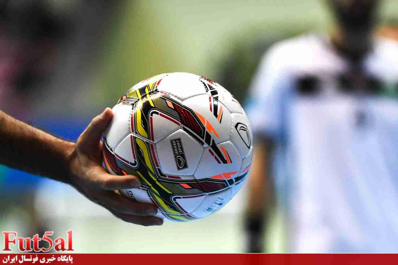 توپ های فوتسال به شروع لیگ می رسد