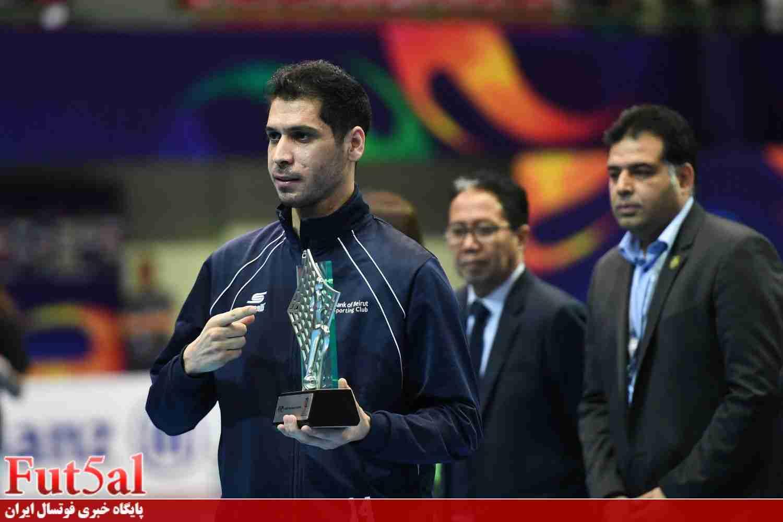 جاوید بهترین بازیکن جام باشگاه های آسیا شد